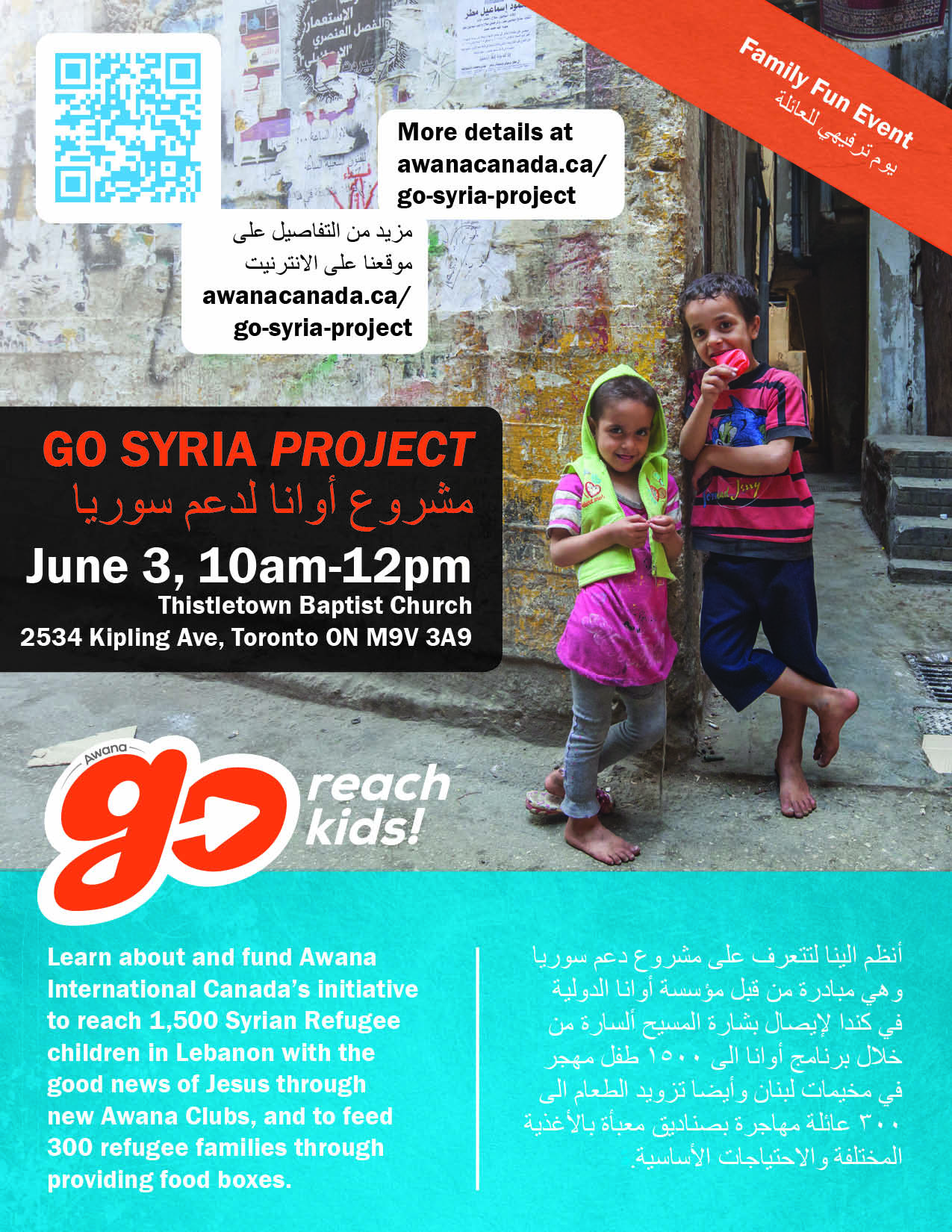 8.5x11 Poster for Go Syria Project in Toronto