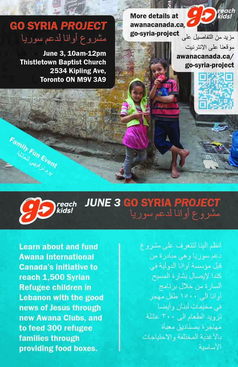 Small Flyer for Go Syria Project in Toronto